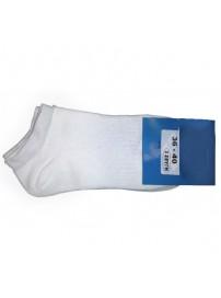 280 Footwear Κοντές κάλτσες 3 ζευγάρια Χρώμα Άσπρο