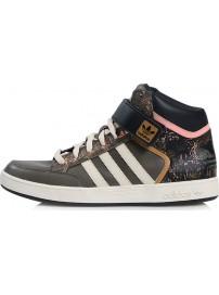 G56391 Adidas Varial Mid