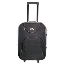 SC-01 Bαλίτσα τρόλευ